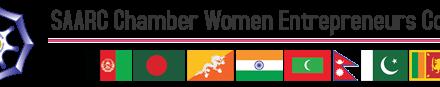 SAARC Chamber Women Entrepreneurs Council Events